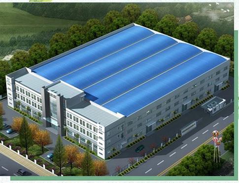 青岛乐金玻璃钢有限公司
